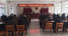 胡族铺镇召开大气污染防治攻坚冲刺30天工作动员会