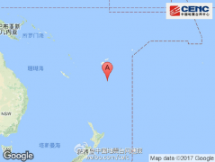21时14分斐济群岛以南附近发生6.3级左右地震
