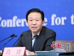 财政部长肖捷:养老保险基金总体上仍然是收大于支