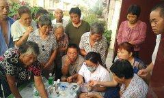 县卫计委组织开展第三季度慢性病随访工作