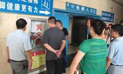 省卫计委到舞阳县检查卫计系统安全生产工作