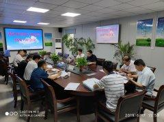 漯河市畜牧局召开全市畜牧产业扶贫整改工作会议