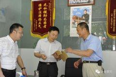 漯河市司法局党组书记、局长张俊峰一行到召陵区调研司法行政工作