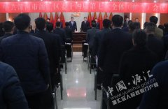 中国共产党漯河市源汇区第十四届委员会第七次全体(扩大)会议召开