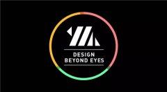 陈峻佳赢得2017年世界青年设计师全球总冠军