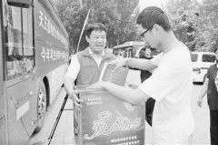 郑州公交车长倡议高考学子加入爱心捐书公益活动