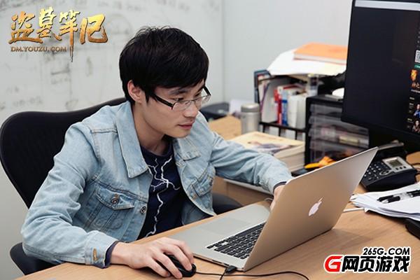 """""""创作源于生活"""" 盗墓笔记王鹏飞:我是游戏制作人"""