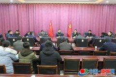 县委书记朱东亚主持召开北部战区乡镇党委书记工作会议
