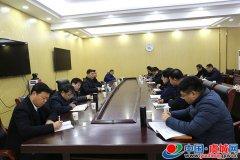 县委书记朱东亚主持召开南部战区乡镇党委书记工作会议
