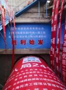 郑州地铁5号线年底前有望试运行 3号线预计2020年通车
