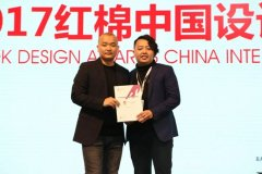泛设计师俱乐部成国内顶尖机构合作伙伴