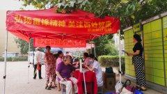 郑州长江不孕不育医院联合《一拍即合》走进和明镜台社区