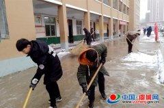 虞城二高组织学生扫雪
