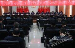 中共漯河市源汇区委十四届八次全体(扩大)会议第二次全体会议召开