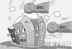 关注!郑州楼市调控再升级 一下发布13条新政!