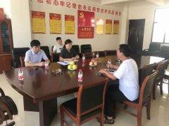 山阳区法院党组成员对部分辖区企业进行走访 - 焦作山阳区法院网