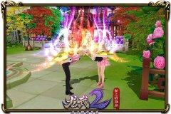 《龙武2》6.30女神家园版前瞻 模拟人生新篇章