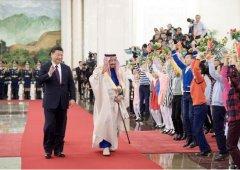 沙特国王访华 签下的650亿美元大单都涉及什么?
