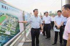 市长刘尚进实地观摩市定民生实事20所中小学校建设推进情况