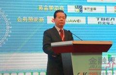 王锦珍:能源开发利用是国际社会的重大战略问题