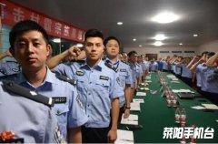郑州警方全线出击扫黑除恶