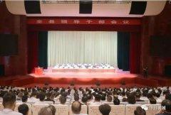 襄城县:推动全县经济高质量发展