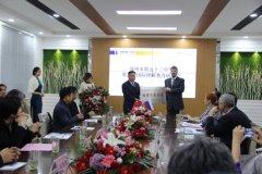二七区成功举办第二届国际理解教育交流研讨会