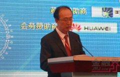 李冶:新能源技术进步最终靠的是经济性和竞争力