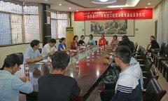 我县举行2017年希望工程贾湖教育基金发放仪式
