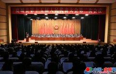 虞城县第十五届人民代表大会第二次会议开幕