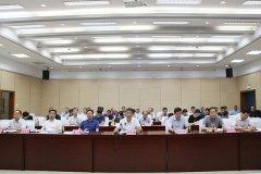 市长刘尚进等在漯河分会场收听收看全省安全生产电视电话会议