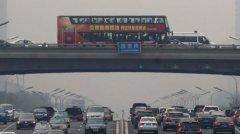 """特朗普将对中国打出第一张""""贸易牌""""!可能是汽车业"""