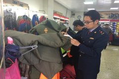 二七区工商质监局铭功路所开展冬季棉制品市场专项检查