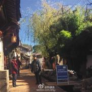 丽江市长回信称古城维护费该收 郑渊洁表示存疑