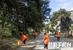贾峪镇开展环境卫生清洁行动