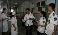 县卫计委组织开展医疗卫生机构传染病防治分类监督检查活动