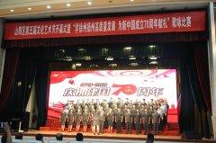 山阳区法院参加新中国成立70周年献礼歌咏比赛 - 焦作山阳区法院网