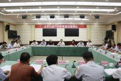 市长刘尚进主持召开全市小麦产业联盟建设座谈会