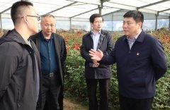 区长李新伟接见建业集团项目主管