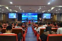 杨建国:李杨说,共享办公将成为新经济的基础设施