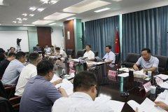 市长刘尚进主持召开市政府第56次服务企业周例会