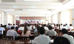 我县召开庆祝第33个教师节暨表彰大会