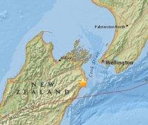 新西兰南岛东北部发生5.2级地震 震源深19公里