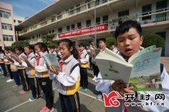 开封举行活动迎接第21个世界读书日让书香飘逸于开封每一个角落
