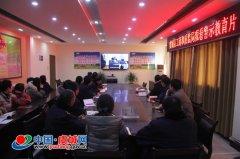 虞城县工商和质监局观看警示教育片