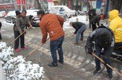 区农委组织干部职工开展铲冰除雪活动