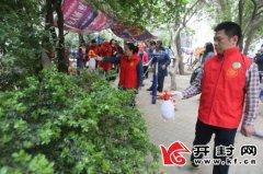 城乡一体化示范区教体局举行五四青年节表彰大会暨文艺会演