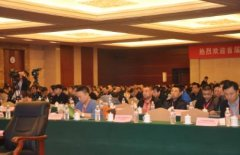 第十四届国际油脂油料市场高级研讨会今日在京召开