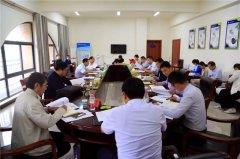 示范区中心组成员传达学习习近平近日 在河南考察调研时的讲话精神