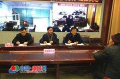 县委常委、政法委书记王光华召开信访案件听证会